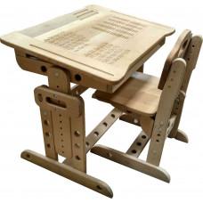 Парта ARINWOOD Совеня (парта+стілець) з регульованою висотою