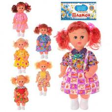 Лялька (48шт) плакса, в кульку
