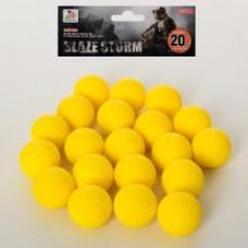 Кульки ZC05, кульки, 20 шт, в пакеті